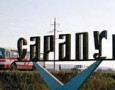 Сарапул намерен стать центром внутреннего туризма