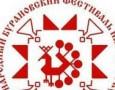 В Ижевске открылся Бурановский фестиваль